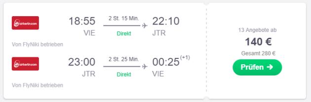 Wien nach Santorini