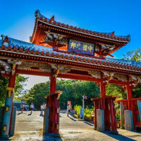 Japans schönste Inseln: Günstige Flüge auf die Okinawa-Insel mit Gepäck nur 426€