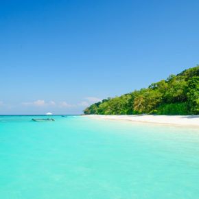 MEGA: 10 Tage Malediven im TOP 4* Hotel mit Vollpension, Flug & Transfer für 1.605€