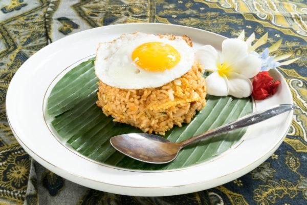 Indonesien Essen Nasi Goreng